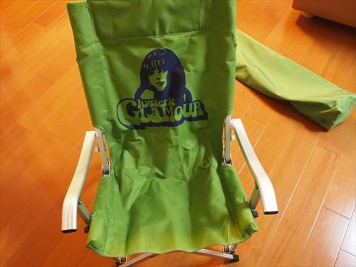 ヒステリックグラマー ノベルティ 折り畳み椅子