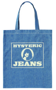hys_denimtotebag