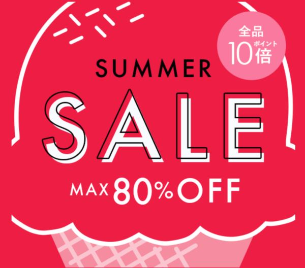 高島屋ファッションスクエア本セール2019年夏