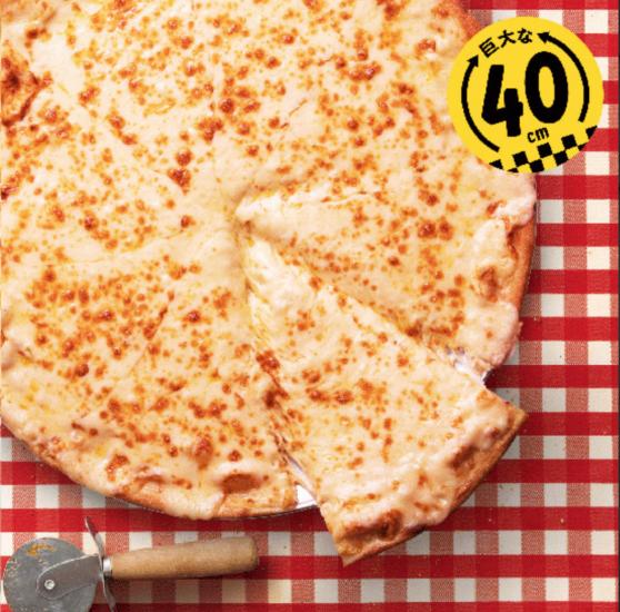 New Yorker 1キロ ウルトラ チーズ
