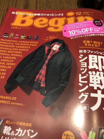 Beginビギン2018年12月号