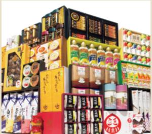松坂屋上野店 食品ギフトセット解体セール