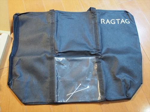 宅配バッグを広げると6倍の大きさに