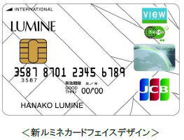lumine_card_20160302