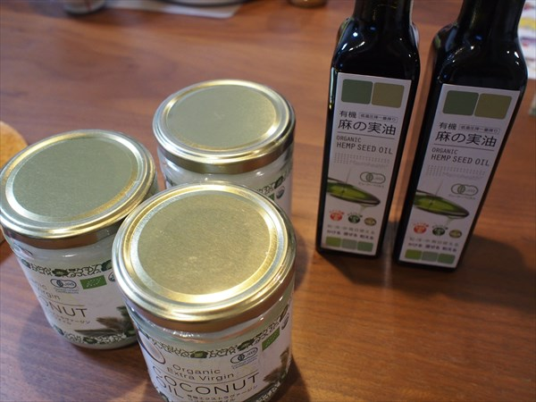 クレマ ココナッツオイルとヘンプシードオイル