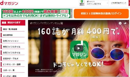 d_magazine_01
