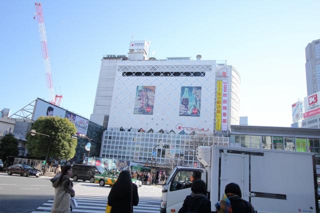 【東京を】東京マスコミの偏向報道242【徹底美化】YouTube動画>17本 ->画像>502枚