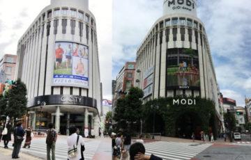 マルイからモディへ 渋谷