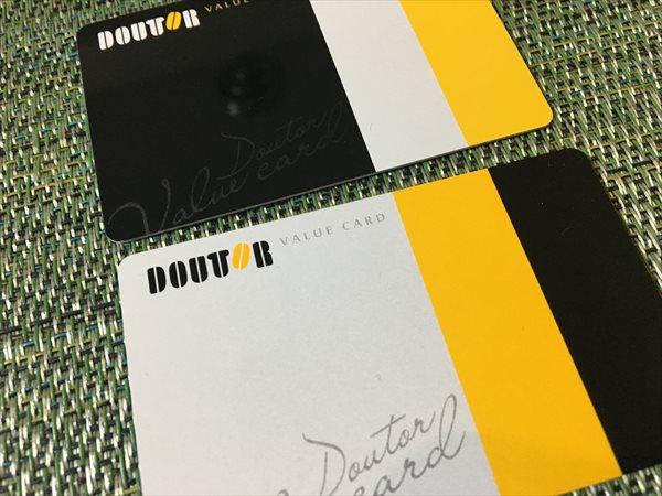 ドトール ブラックカード
