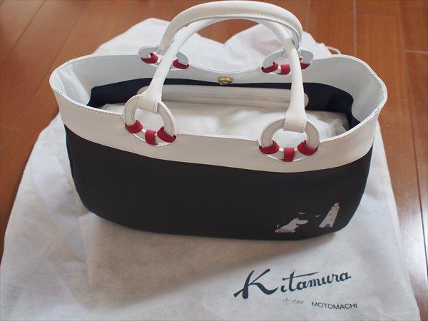 キタムラ ムーミン 飯能市