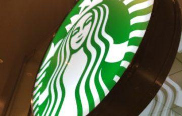 スターバックスコーヒー