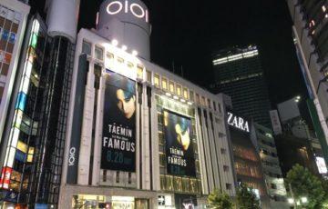 マルイ渋谷
