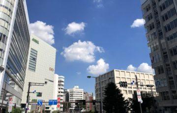 新宿マルイアネックス バルト9