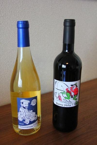 ヴァンテオ ワイン