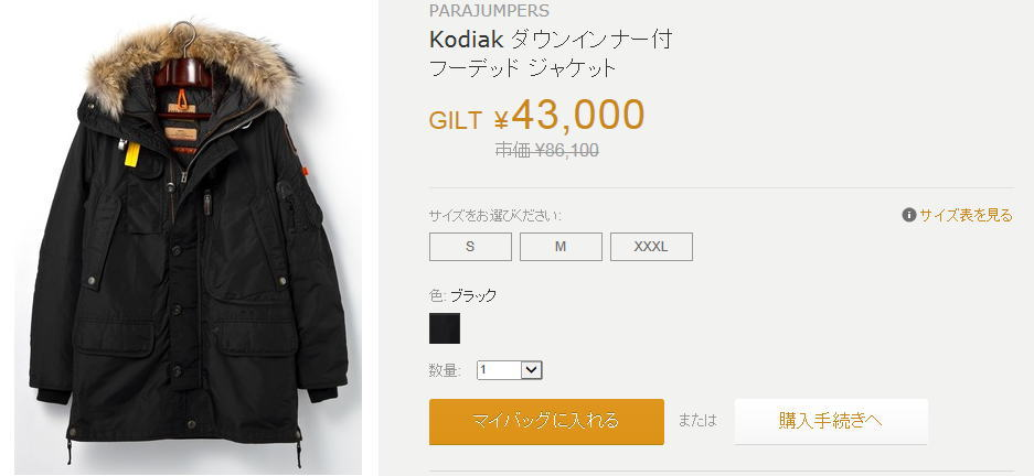 parajumpers_kodiak